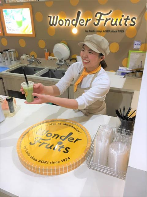 Wonder Fruits 新百合ヶ丘エルミロード店の画像・写真